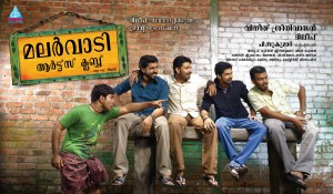 malarvadi-first-look-poster-mail