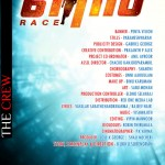 Race – Malayalam Movie – Images & News