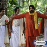 Dhrona – Malayalam Movie Stills