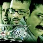 Happy Husbands  – Malayalam Movie Stills