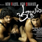 Something fresh in 'Puthumughangal'