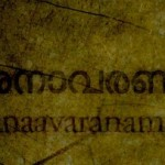 Anaavaranam – Short Film