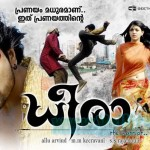 Dheera – The Warrior – Malayalam Movie