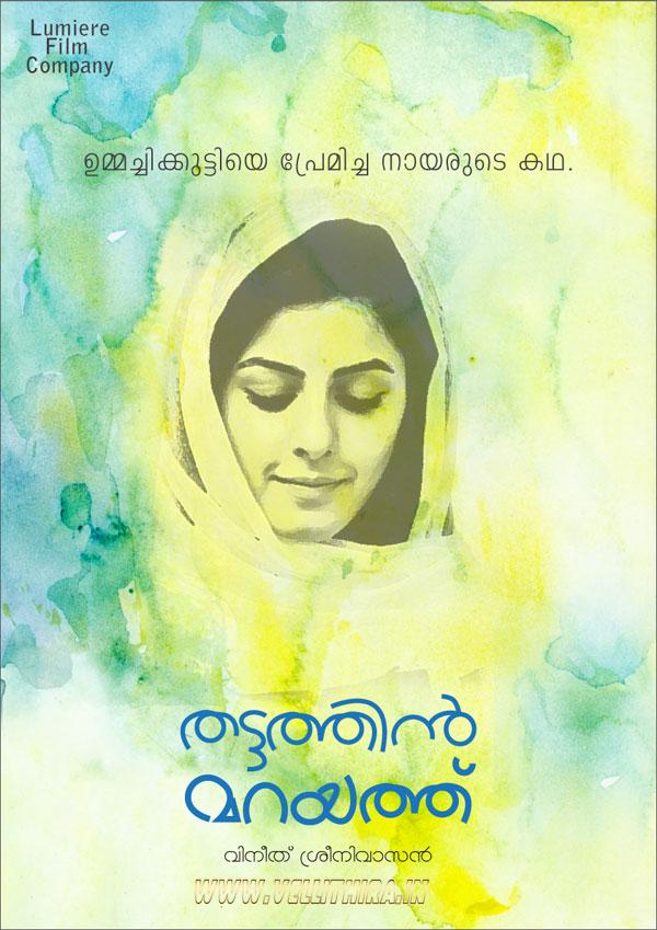 Thattathin Marayathu Movie Posters Vellithirain Latest
