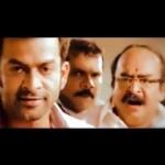 Simhasanam – Trailer