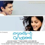 No remake for Thattathin Marayathu