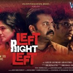 'Left Right Left' releasing on June 7