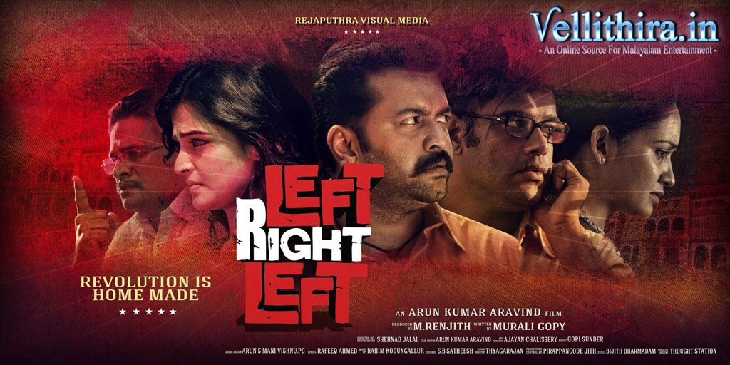 Left Right Left - Gallery