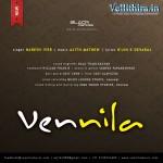 Vennila – Malayalam Album Song [MP3]