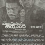 Movie Posters 30-08-2013