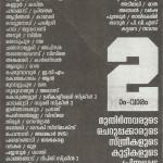 Movie Poster 07-02-2014